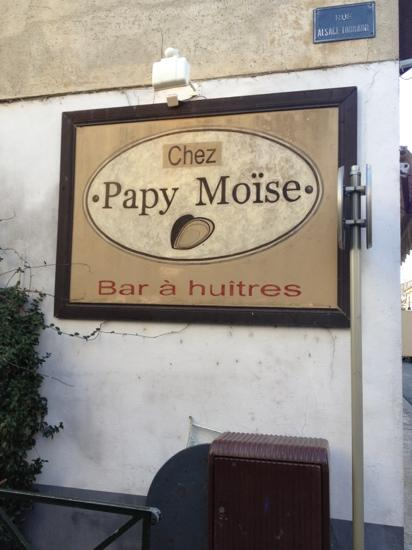restaurant bar à huîtres et fruits de mer Papy moise Aigues Mortes